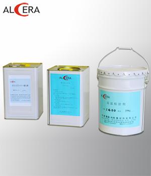 陶瓷纤维涂料、固化剂、粘结剂